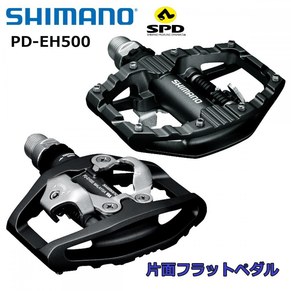 ビンディング ペダル シマノ