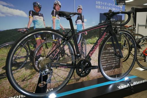 Farna 700-Di2 Ladies 2019